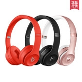 【送耳机支架】Beats Solo3 Wireless 头戴式无线蓝牙耳机