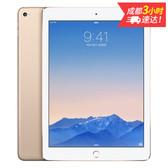 【顺丰包邮 赠高清膜】苹果 iPad Air 2(32GB/WiFi版)