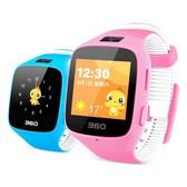 360儿童手表gps定位器学生通话微聊拍照巴迪龙5c男女手环【包邮】
