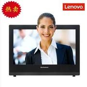 【Lenovo授权专卖 顺丰包邮】联想 扬天 S3040