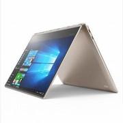 【Lenovo授权专卖 顺丰包邮】联想 YOGA 5 Pro(i7 7500U/16GB/1TB)