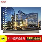 Sharp/夏普 LCD-60TX85A 60英寸4K高清网络智能液晶平板电视机