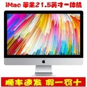 【apple授权专卖】苹果 iMac(MK452CH/A)21.5英寸一体机 Retina 4K