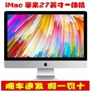 【apple授权专卖】苹果 iMac(MK462CH/A)27英寸一体机 Retina 5K屏