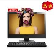 【Lenovo授权专卖 包邮】联想 扬天S4150(i3 6100T/8GB/1TB/2G独显)