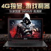 【ASUS授权专卖】 G60VW6700.i7-6700.16GB.128GB+1TB.960-4G独显4K