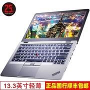 【ThinkPad授权专卖 顺丰包邮】ThinkPad New S2(20GU0000CD)