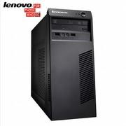 【联想Lenovo授权专卖 顺丰包邮】联想 扬天 R4930D(G3260/2GB/500G)中小型企业采购商务台式电脑