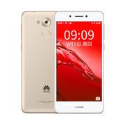 华为 畅享6(NCE-AL00/全网通)3GB+16GB 双卡双待