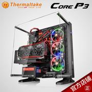 Tt(Thermaltake)Core P3 壁挂 水冷机箱(开放式机箱/水冷DIY新视野/模块化/双U3/ATX机箱)