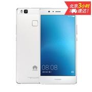 华为 G9青春版/全网通 3G+16G内存 800+1300万像素 3000mah电池