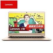 【Lenovo授权】联想 小新Air 13(i5-6200./8GB/256GB金)13.3寸