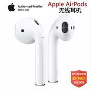【apple授权专卖 现货包邮】苹果 AirPods原装蓝牙入耳式无线耳机