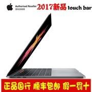【apple授权专卖】苹果 新款Macbook Pro 13英寸(MPXV2CH/A)