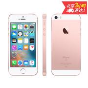 苹果 iPhone SE(全网通) 1200万像素 16G 经典4寸屏幕