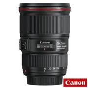 【Canon授权专卖 顺丰包邮】佳能 EF 16-35mm f/2.8L II USM
