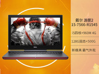 【游匣热血魂】15.6英寸1080P屏幕 六代四核I5 GTX960M 4G专业显卡 4G内存 128G固态+ 500G硬盘