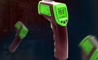 希玛高精度红外测温仪 实用