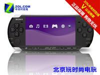 限时5折促销 PSP3000 金冠信誉 原装对号 *包邮 质保5年