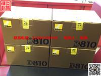 尼康D810配三剑客23600元,送豪华大礼包!