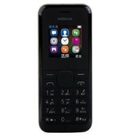 【现货】诺基亚(NOKIA)105 移动联通2G手机老人机备用机按键机