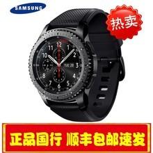 【三星授权专卖 顺丰包邮】三星 Gear S3先锋版 智能手表火热促销中