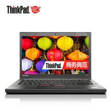 【顺丰包邮】ThinkPad T460P(20FW002UCD)睿智商务本 酷睿I5-6300HQ 4G内存 500G+128GSSD固态 940MX-2G性能级独显 高清屏
