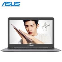 【 顺丰包邮】Asus/华硕 灵耀U3000/新款U310UQ7200 13.3寸时尚轻薄性