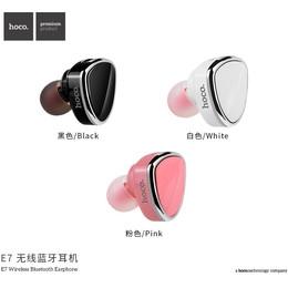 【包邮】HOCO/浩酷 E7超迷你隐形无线蓝牙耳机4.1耳塞挂耳入耳式