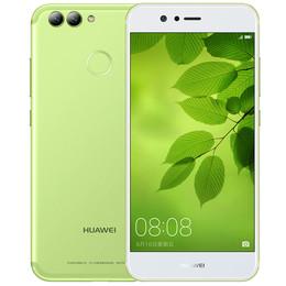 【顺丰包邮】华为 nova 2 4+64GB 移动联通电信4G智能手机 双卡双待