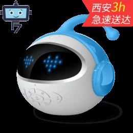 【送儿童智能定位手表】未来小七智能陪伴机器人  孩子成长的伙伴!
