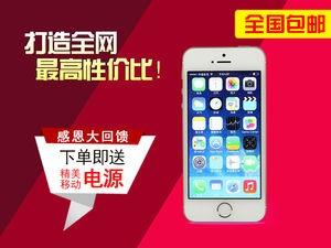 【限时抢购】小米iPhone5S(字母版)指纹识别手机苹果输入法打不出金色g和v图片