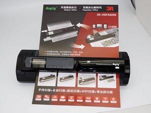 艾尼提便携式扫描仪 3R-HSFA920S