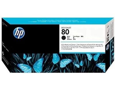 HP 80号#黑色(C4820A)