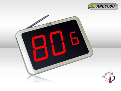 迅铃 餐厅呼叫系统-餐桌无线呼叫接收主机APE1600