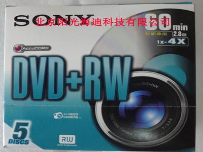 代理行货 索尼/SONY  60分钟 可擦写 4速 DVD+RW 光盘 摄像机专用 8mm 小光盘 2.8GB(DPW60DS)