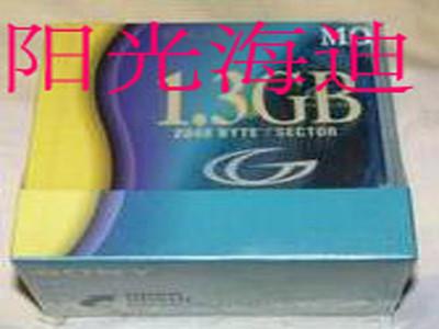 正品 索尼/SONY  1.3GB MO盘 (3.5英吋) MO盘 EDM-G13C