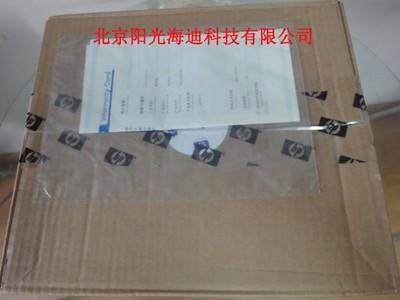代理行货 HP StorageWorks DAT160 USB外置磁带机(Q1581A) 80GB/160GB