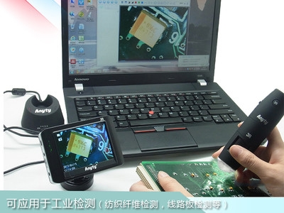 艾尼提2.4G Hz无线视频数码显微镜3R-WM601PCTV