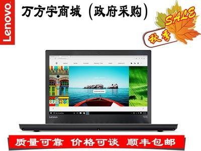ThinkPad E470(20H1A06CCD)
