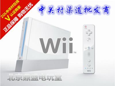 【直降500】渠道批发价 任天堂 Wii硬盘版 货到付款 10年老店 中关村渠道批发商承接大型-采购批发-合作-加盟!