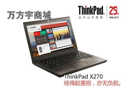 ThinkPad X270(20HNA01MCD)i7、7500/8G/1T机械/128固态 W10系统