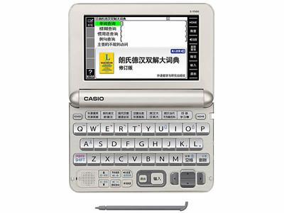 Casio/卡西欧 E-Y500