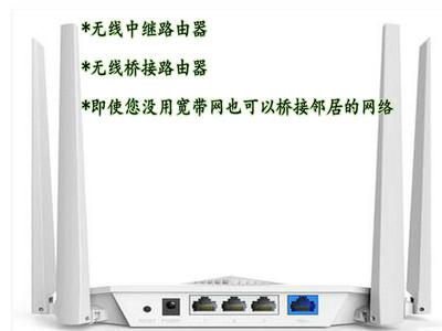 H3C Magic R100无线路由器wifi稳定穿墙家用光纤高速宽带桥接中继