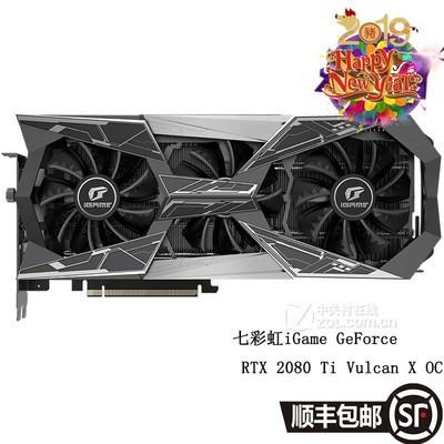 七彩虹 iGame GeForce RTX 2080 Ti Vulcan X OC 高频火神信仰卡 黑色
