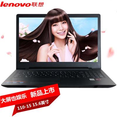 【顺丰包邮】联想 Ideapad 110-15(A4 -7210/4GB/500GB/2G独显)