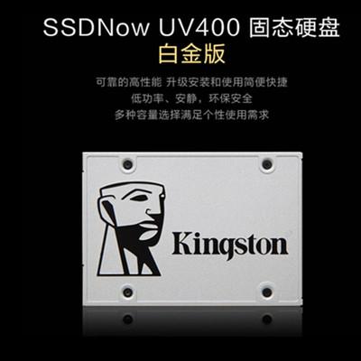 Kingston/金士顿 SUV400S37/120G /240G固态硬盘SSD UV400 120G 包邮