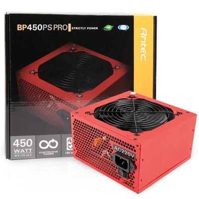 【行货保证限时特惠】Antec/安钛克 BP450PS PRO 额定450W 红色台式机电源支持背走线