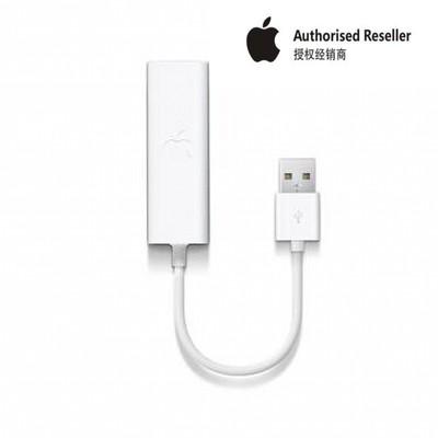 【Apple授权专卖 免费包邮】苹果 USB 以太网转接器Air USB网卡 苹果电脑网线转接器 以太网络转换器口原装