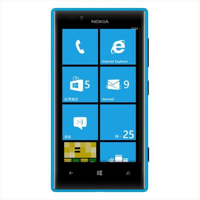 诺基亚(NOKIA)Lumia 720T 移动3G手机